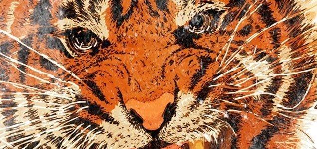 TigerFactory