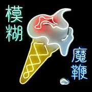 Blur The Magic Whip (Parlophone)