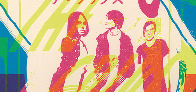 THE CRIBS - Announce Details of New Single 'Summer of Chances'