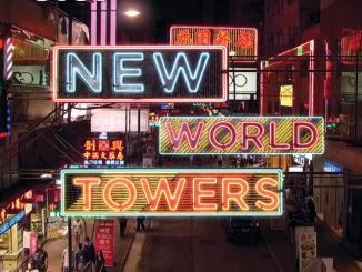 blur-newworldtowers