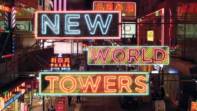 "BLUR Documentary ""NEW WORLD TOWERS"" Available To Buy/Rent From February 23rd"