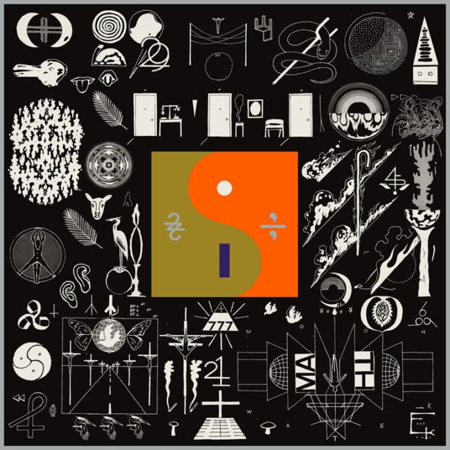 Album Review: Bon Iver - 22 a Million