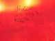 Classic Album Revisited: The Cure - Kiss Me, Kiss Me, Kiss Me