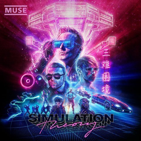 MUSE announce new album 'SIMULATION THEORY' + share new track 'THE DARK SIDE'