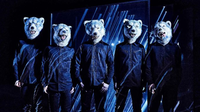 Japanese superstars MAN WITH A MISSION release 'Left Alive' video - Watch Now