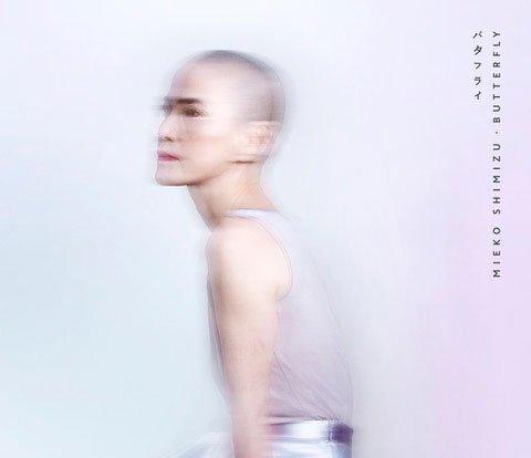 VIDEO PREMIERE: Mieko Shimizu - 'Butterfly' - Watch Now