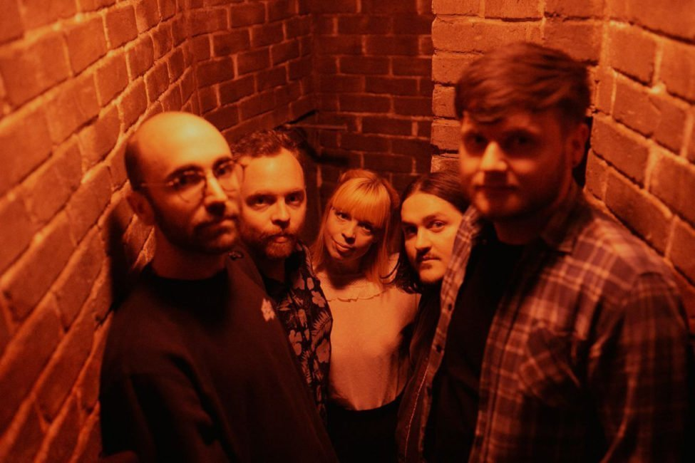 London alt-rockers HEAVY HEART share entrancing new release 'Cry Ice' - Listen Now